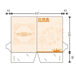 Double Pocket Folder (52.3 x 38.8cm)