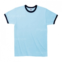 Round Neck T-shirt with Colored Rim