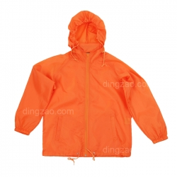 Windbreaker Jacket with Hat