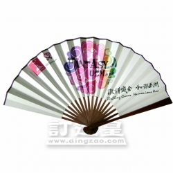 Chinese-style Foldable Fan (30cm)