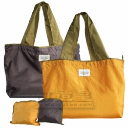 Fold-Up Tote